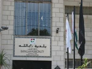 Municipalité de Ramallah