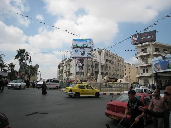 Centre de Ramallah